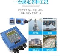 便携式外夹液体水巴歇尔槽打印式管道液体水超声波检测仪