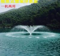 池塘大型养殖全自动220v排灌制氧喷水式充氧泵