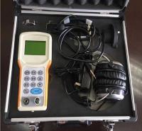检查漏水地暖仪器家用检测定位仪探管道水管水管测漏仪