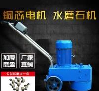 水泥地面地坪小型环氧无尘抛光除锈磨环氧水水磨机