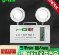 防爆LED应急BCJ双面两用灯电源充电标标志灯