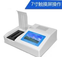 残留检测分析甲醇甲醛亚硝酸盐农残留茶叶综农药残留检测仪