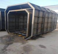 盛申致远 检查井钢模具厂家 混凝土检查井钢模具 预制井体模具钢模板 生产厂家