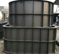 盛申致远 水泥预制井筒模具厂家 检查井钢模具厂家 检查井钢模具生产厂家 生产厂家