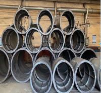 盛申致远 检查井钢模具厂家 圆形检查井砌块模具厂 水泥预制井筒模具厂家 生产厂家