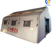 凯睿救援帐篷 救援充气帐篷 便安装 无需搭建