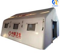 充气式应急帐篷 救援充气帐篷 便安装 无需搭建