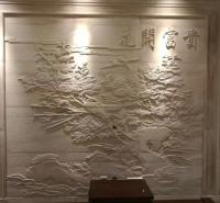 昆明砂岩雕刻浮雕_昆明砂岩雕刻浮雕价格
