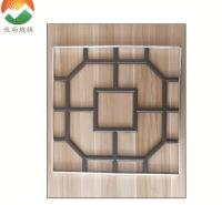 厂家直供中空玻璃装饰条玻璃格栅条门窗铝隔条封边条定制批发MUSUN016