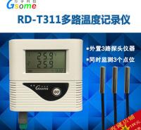 Gsome尽享科技多通道温度跟踪仪精准报警DL-W311多路温度记录仪