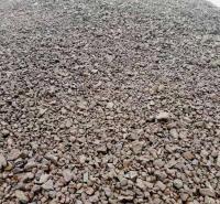18%度天然锰矿石钢厂冶炼用洗炉锰矿厂家定制1-8公分