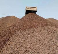 矿区直供 源头厂家 1-8mm洗炉锰矿出厂价 钢铁厂用洗炉锰矿