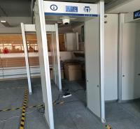 供应安检门设备 客运站安检门 质量保证