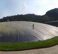 沼气袋 安装便捷 可移动 软体沼气发酵池