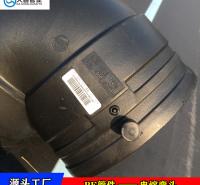 实壁管连接弯头   电熔弯头生产厂家   电熔90度弯头   电熔45度弯头供应商