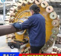 地埋钢丝网骨架聚乙烯塑料复合管  室外消防埋地管厂家  现货钢丝网骨架塑料复合管材