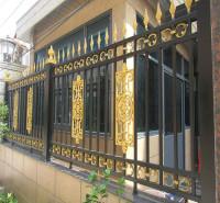 小区庭院铝艺护栏 铝合金护栏别墅庭院护栏 阳台护栏铝艺围栏