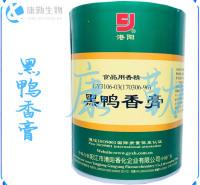 一公斤一桶 食品级 黑鸭香膏 现货供应 鸭脖鸭头 品质保障