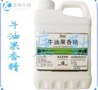 现货出售 牛油果香精液体  烘焙糕点食用香精香料  牛油果香精