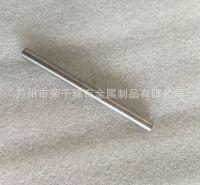 高纯钽棒钽杆钽管金属钽棒 99.99% 规格齐全