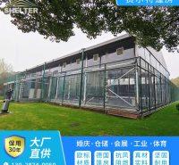 亭形20米跨度体育赛事篷房 户外运动场馆 加固加厚铝合金大棚