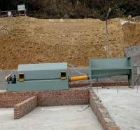 青海混凝土沙石分离机   沙石循环利用   三木环保砂石分离机