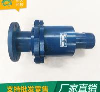 厂家供应Q型旋转接头 蒸汽导热油法兰螺纹旋转接头 连接通蒸汽热水冷水介质旋转接头可定制