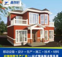 轻重钢结合房屋 轻重钢结构建筑 景区建房 景区集成房屋