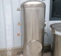 酿酒的设备 黄酒设备 米酒设备 玉米酒设备 酿酒的设备 黄酒