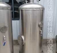 酿酒设备 蒸馏设备