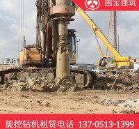 出租黄石专业的旋挖钻机 全网降低租旋挖钻机租金 205低价出租