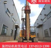 国宝建筑提供全新三一205旋挖钻机出租,全国可去,行业低价