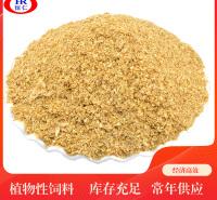 优良喷浆玉米皮 恒仁集团厂家供应金黄色喷浆玉米皮 玉米皮喷浆玉米皮现货