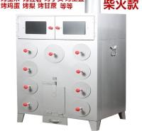玉米立式电热炉子红薯机烧木炭保温芋头旋转电烤箱