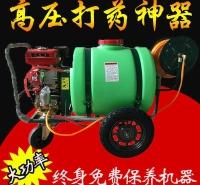 汽油消毒机农药果树浇花多功能农药打养殖柴打药机