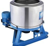 烘干大容量免固定甩干桶大功率脱水宾馆小容离心脱油机