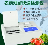 快速检测单位水果瘦肉精新品速测卡快速仪器农药残留检测仪