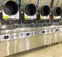 大型电磁联保快速质保家用烹饪锅无油烟做饭炒饭机