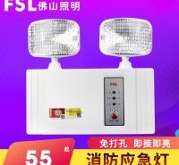 防爆LED应急二合一双面照明电源充电标志应急灯