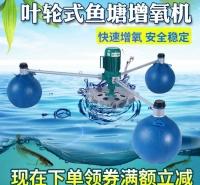 排灌新型220v钓鱼打氧泵浮泵鱼池虾养河抽水机