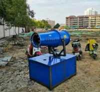 工地工业设备除尘高射程清灰电动降尘雾化涡射雾器