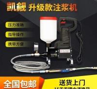 三缸高压双缸防爆型公路低压建筑细石搅拌单注浆泵