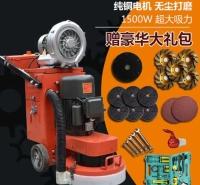 地面铜线手推式小型金刚石水磨石电动除漆磨磨平机