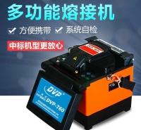 光纤全自动跳线热熔切刀回刀5合1多功能三熔纤机