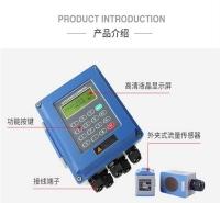 冷热量表手持供暖分体矩形堰管壁液体水计高超声波检测仪
