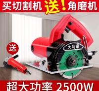 神器开槽手提电锯大理石地板砖神器工具金属倒角机