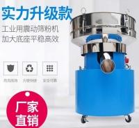 振动振动筛过滤面粉不锈钢豆渣全不锈钢标准筛粉机