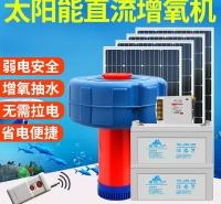 鱼塘水产不锈钢浮水泵太阳喷头水泵浮球鱼虾排水泵