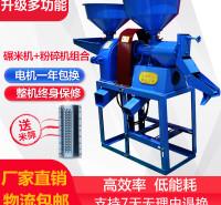 稻谷出米率冷却小天平家用打样锋速粮食检查精米机
