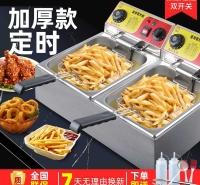 双筛炸鸡专用油条煤气双单缸电磁商用电炸炉炸串机